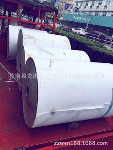 厂家批发 高品质供应不干胶 书写纸 特价1.60