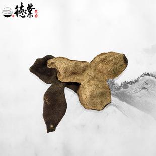 【德业茶坊】 正宗新会特产陈皮  化痰开胃陈皮 芳香香醇陈皮