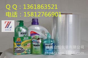 厂家批发 弧形包装用POF收缩袋 矿泉水外包装POF收缩袋