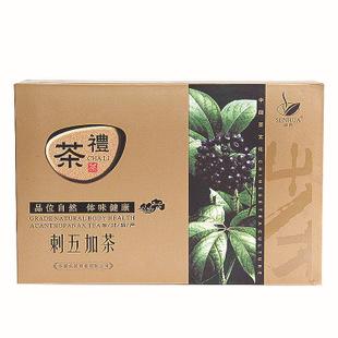 加工定制 精裱茶盒 高档茶叶礼盒包装 品质保证