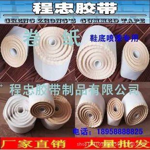 矽利康美纹纸 耐高温矽利康美纹纸 优质耐高温矽利康美纹纸