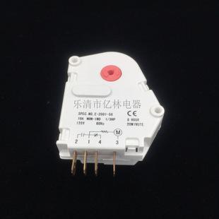 厂家供应海尔化霜器无霜冰箱化霜定时器机械式白色110v-6-21