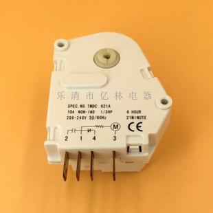 厂家批发机械式化霜器 机械式定时器 冰箱化霜器 220-6-21