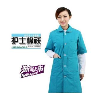 厂家直销 冬装护士防寒棉衣无袖半袖棉袄 美容师工作服 可拆洗