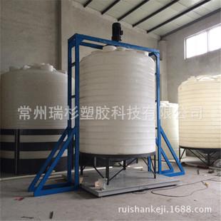 10吨外加剂搅拌复配设备 10吨减水剂复配罐 10立方锥底PE塑料储罐