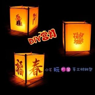 中秋节手工diy灯笼材料包 制作手提手绘创意空白涂鸦灯笼暖场活动