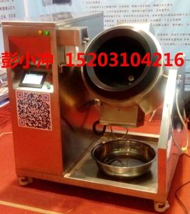 液化气加热炒菜机