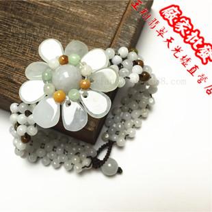 天然玉石a货翡翠水滴编织太阳花手链 女款手工编织缅甸三彩珠链条