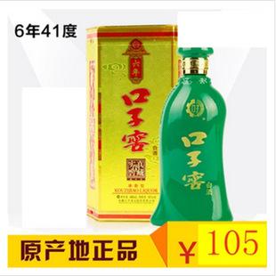 口子酒  口子窖6年41度400ml绿瓶白酒 安徽名酒 六年窖酒水