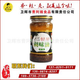 批发 馅料调味油 家庭常用调味油 自制馅料调味油 配方
