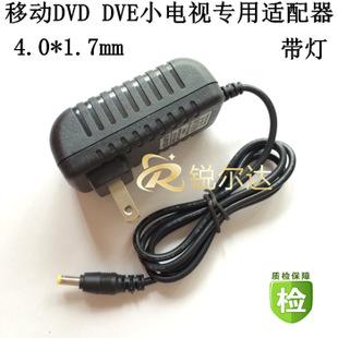 移动dvd dve电源适配器12v2a 开关电源 带灯12v2000ma