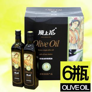 橄榄礼盒西班牙进口橄榄原油顶上花750ml六瓶装橄榄油货源食用油