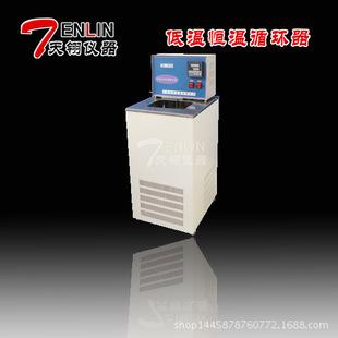 【厂家】循环泵冷却泵 低温冷却液循环泵 冷却液循槽 低温循环槽