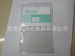 【顾客】供应高品质PVC胸卡 B2硬胶PVC胸卡 加工定制PVC胸卡