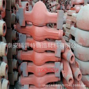 各类型铸造件  桥壳  驱动桥壳   装载机桥壳  厂家长期加工定做