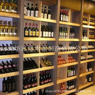 面向全国销售 木制红酒展示架柜 木制酒柜 欢迎来图定制
