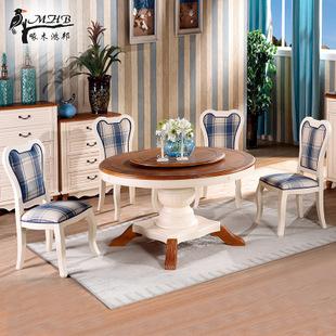 厂家直销 啄木鸿邦地中海多层成套餐桌椅 复古餐椅 餐厅家具