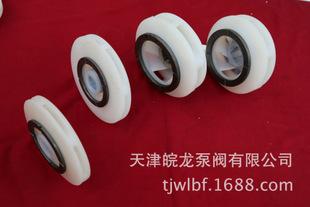 CQB氟塑料合金磁力泵叶轮卧龙氟塑料磁力泵叶轮耐腐蚀磁力泵叶轮