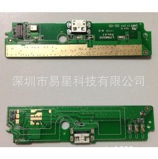 红米note 3g版尾插排线 usb充电口 数据接口 送话器小板 尾插小板