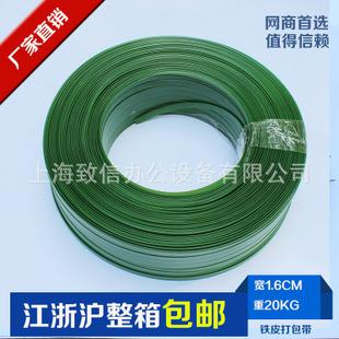 厂家直销带厂家直销塑钢打包带PET塑钢带PET绿色打包带宽1.6CM