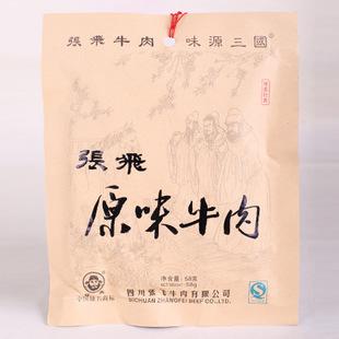 官方四川特产张飞牛肉58克原味牛肉张飞牛肉休闲零食小吃批发