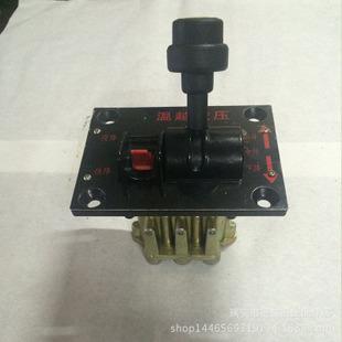 自卸车气控换向阀 举升阀 手动分配阀 油箱阀 限位阀图片
