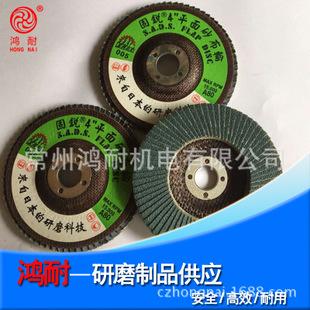砂布轮厂家供应 固锐 平面砂布轮 不锈钢水槽烟机表面可用