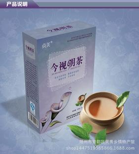 今视明茶熏蒸眼睛药包明目清心2.5克*20袋  厂家直销