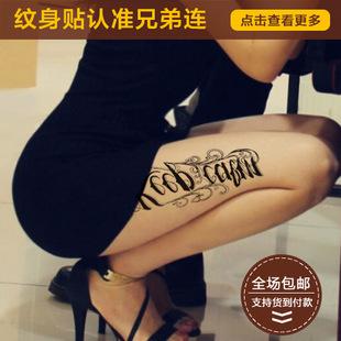 英文花臂纹身贴防水男女超大腿部手臂肩膀英文花臂纹身贴30图片