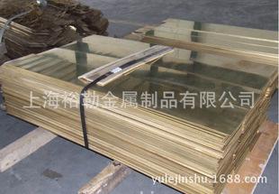 浙江锡青铜板、耐磨锡青铜板、663锡青铜板、10-1锡青铜板