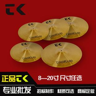 厂家直销 架子鼓镲片dia 叮叮镲 节奏镲 8-20寸黄铜镲片 吊镲镲片