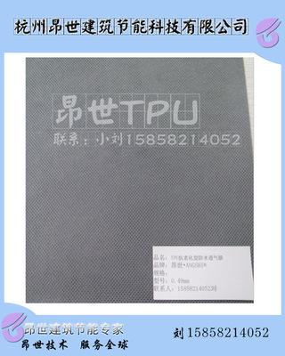 厂家供应北京TPU防水透气膜抗老化型防水透气膜 防水、防潮材料