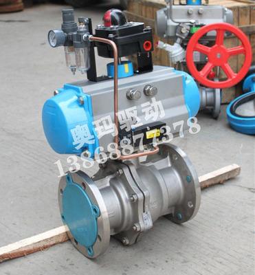 厂家直供 Q641F气动铸钢球阀 气动高平台球阀 气动法兰球阀