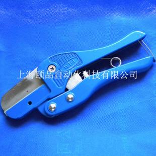 【上海生产】EPIN多功能PVC线槽剪刀WT-1(wiring duct cutter)