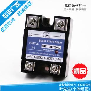 固态继电器 SSR-40DA 单相固态 直流控交流 40A无触点 龟牌