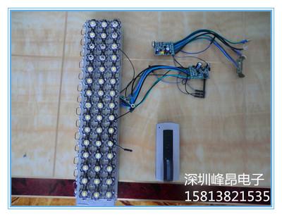 LED方案 LED控制方案 照明灯控制方案 遥控LED方案
