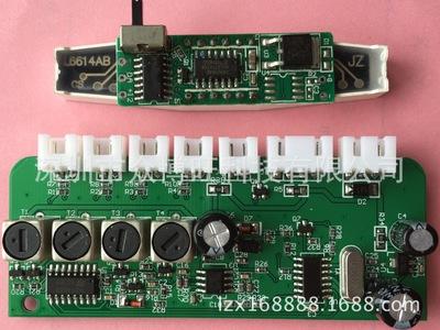 倒车雷达方案电路板(pcba)带月牙led显示语音&蜂鸣