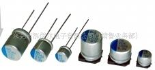 固态电解电容 高分子聚合物固态电容 固态电容 330UF 16V