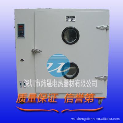 厂家生产 高温干燥箱 恒温鼓风干燥箱 烘箱 烤箱 厂家三包