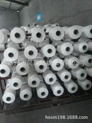 特价供应半消光锦纶6包覆丝2040/24F S+Z捻熔纺氨纶机包包覆纱