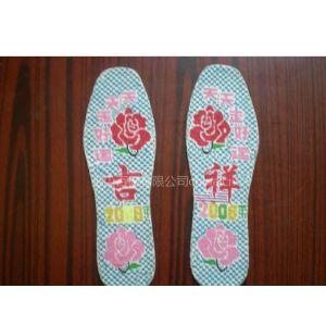 羌族鞋垫矢量图_刺绣鞋垫矢量图