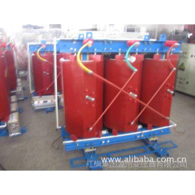 供应[精品推荐] SCB9-1600 干式变压器 变压器厂家直销 质量保证