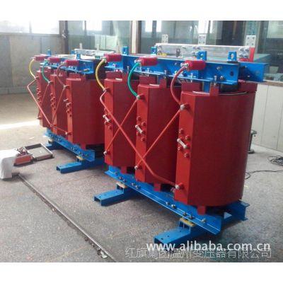 [低价供应]干式电力变压器 SC9-200 环氧浇注式配电变压器