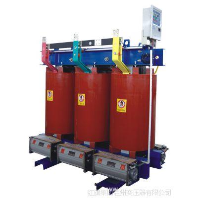 变压器厂家低价供应 SCB10-2500 干式电力变压器 价格优惠