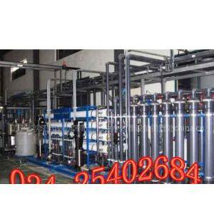 供应超滤设备|沈阳超滤设备|沈阳超滤机|沈阳反渗透设备