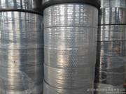供应枫润优质镀铝模塑料薄膜各类塑料薄膜批发厂价直销