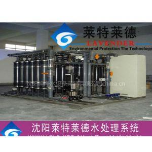 供应沈阳矿泉水生产设备,沈阳超滤净水设备