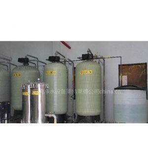 供应大连空调软化水设备,大连工业软化水设备