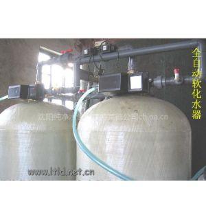 供应大连软化水处理设备,大连蒸汽锅炉软化水设备