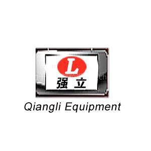 供应HG系列滚筒刮板干燥机、重庆强立干燥机